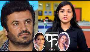 Vikas Bahl Controversy: Every thing you need to know| FilmiBeat [Video]