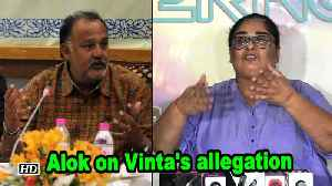Someone else would have done the rape: Alok Nath on Vinta Nanda's allegation [Video]