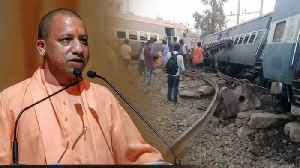 Raebareili New Farakka Express Accident में Yogi Adityanath ने किया &#x92E [Video]