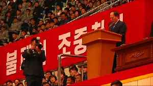 Chinese basketball star Yao Ming arrives in Pyongyang [Video]
