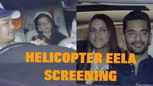 Neha Dhupia with her babby bump and Kajol seen excited at Helicopter Eela Movie Screening |Bollywood [Video]