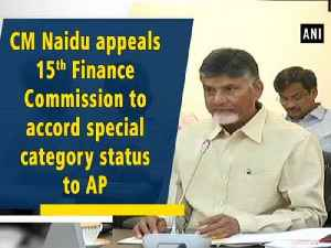 CM Naidu appeals 15th Finance Commission to accord special category status to AP [Video]