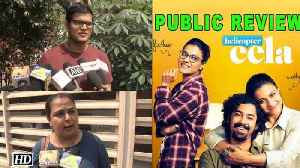 News video: Helicopter Eela PUBLIC REVIEW | Is this Kajol's Comeback
