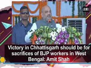 News video: Victory in Chhattisgarh should be for sacrifices of BJP workers in West Bengal: Amit Shah