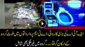 FIA arrests gang members involved in ATM robbery [Video]