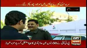 Sar-e-Aam team recovers hush money from police officers [Video]