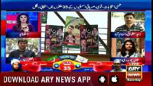 Bulletins  ARYNews  1200  13 October 2018 [Video]