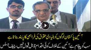 The Constitution prohibits the provision of basic rights to the people of Pakistan, CJP [Video]