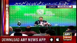 Headlines  ARYNews  1400  13 October 2018 [Video]