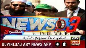 Headlines  ARYNews  1500  13 October 2018 [Video]