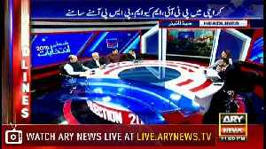 Headlines | ARYNews | 2300 | 13 October 2018 [Video]
