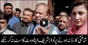 Nawaz Sharif is unable to cast his vote due to unavailability of identification card with him [Video]