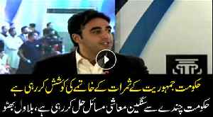 The government is trying to demolish the democracy,  Bilawal Bhutto [Video]