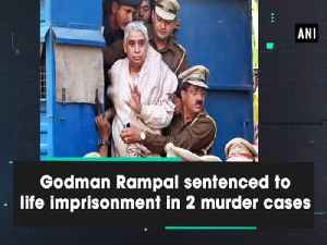 Godman Rampal sentenced to life imprisonment in 2 murder cases [Video]