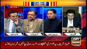 Plot to end Nawaz Sharif's govt was made in London: Javed Latif [Video]