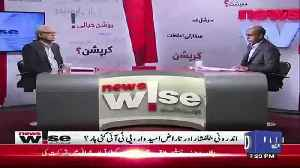 Zahid Hussain Response On Fawad Chaudhary's Statement On By-Election.. [Video]