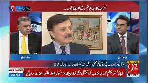 If Inflation  Increase, Government Will Suffer -Arif Nizami [Video]