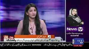 How Some Groups Are Doing Frauds On The Name Of Naya Pakistan Housing Project In Faislabad And Islamabad.. Nusrat Javed Discuss [Video]