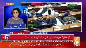 Gharida Farooqi's Analysis On Shahbaz Sharif's Entry In Parliament After His Arrest [Video]