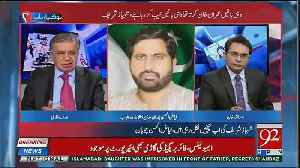 NAB Can Arrest Any Culprit At Any Time During Prosecution According To It's Article 24-Fayaz Ul Hassan Chohan [Video]