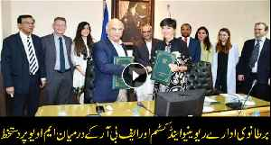 FBR, UK revenue agency sign MoU to strengthen Pakistan's tax collection system [Video]