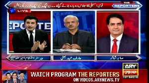 The Reporters | Barrister Ehtesham | ARYNews | 18 October 2018 [Video]