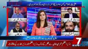 PJ Mir Response On 6 Months Time Given By FATP To Pakistan.. [Video]
