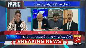 Can Ishaq Dar Take Political Asylum In England.. Shah Khawar Explains [Video]