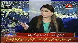 Tonight With Fareeha – 22nd October 2018 [Video]