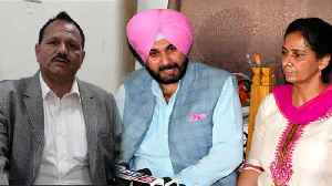 Amritsar Train Accident को लेकर Navjot Singh Sidhu पर अब Congress &# [Video]