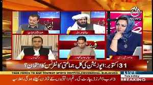 We Do Not Recognise This Government And Mandate-Hafiz Hamdullah [Video]