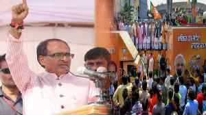 MP Election 2018:Shivraj Singh के Samradh Madhya Pradesh Abhiyan को अच्छे  [Video]