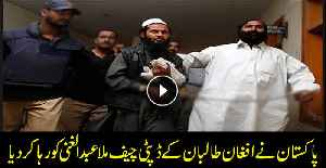 Pakistan releases Afghan Taliban co-founder on US request [Video]