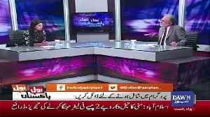 Bol Bol Pakistan  – 29th October 2018 [Video]