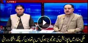 Opposition's proposals in national interest will be entertained: Iftikhar Durrani [Video]