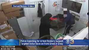 Gunman Robs Olney Family Dollar Store Of Nearly $10,000 [Video]