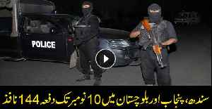 Section 144 imposed across Punjab,Sindh and Balochistan till 10th November [Video]