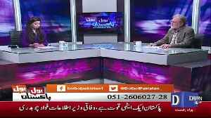 Bol Bol Pakistan  – 1st November 2018 [Video]