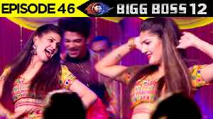 Sapna Choudhary Special Performance In The Bigg Boss 12 House | Bigg Boss 12 Episode 46 Update [Video]