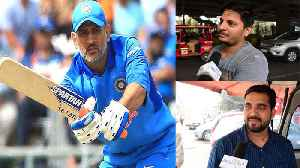 MS Dhoni के Retirement पर Public Opinion| Should MS Dhoni retire |वनइंड&#x [Video]