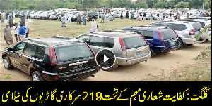 NHA auctions 219 vehicles in Gilgit Baltistan [Video]