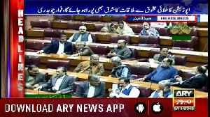 Headlines ARYNews 1400 6th November 2018 [Video]
