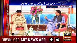 Headlines ARYNews 1600 6th November 2018 [Video]