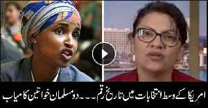Midterms 2018: Rashida Tlaib and Ilhan Omar become first Muslim women elected to Congress [Video]