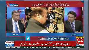 Nawaz Sharif Ne Arif Nizami Ko Kia Offer Ki Thi ?? [Video]