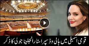 Members of NA discuss Angelina Jolie during assembly session [Video]