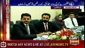 Headlines | ARYNews | 2200 | 9 November 2018 [Video]