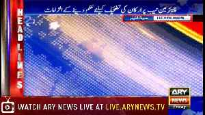 Headlines | ARYNews | 2300 | 9 November 2018 [Video]