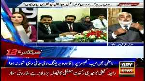 Headlines | ARYNews | 0000 | 10 November 2018 [Video]