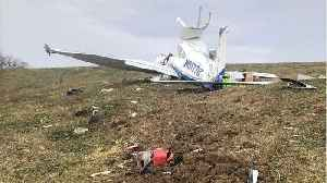 Four Die In Iowa Plane Crash After Pilot Apparently Had Heart Attack [Video]